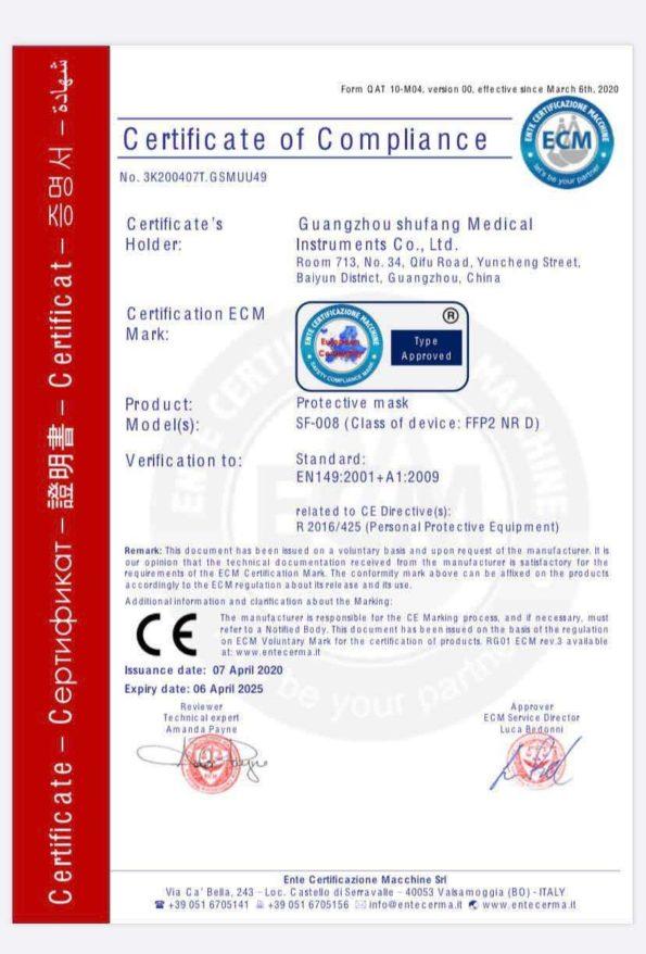 10 Ud Mascarilla protectora FFP2 / KN95 infantil 609